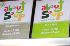 Stall Image 1